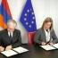 Документ о реализации приоритетов партнерства Армения-ЕС подписан