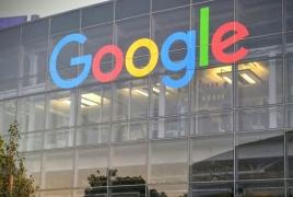 Google-ը լրացված իրականության հարթակ է գործարկել