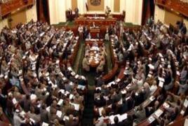 Египетские депутаты требуют у парламента страны признать Геноцид армян