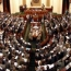 Եգիպտացի պատգամավորները պահանջել են խորհրդարանից ճանաչել Հայոց ցեղասպանությունը