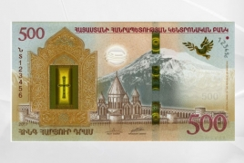 Armenian 500 dram collector's note wins Regional Banknote of the Year