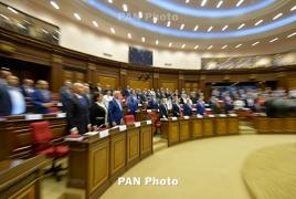 ՀՀ նոր վարչապետին կընտրեն թեկնածուների առաջադրման հաջորդ օրը՝ ապրիլի 17-ին