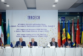 Եվրոպա-Կովկաս-Ասիա տրանսպորտային միջանցքի զարգացման ծրագիրն է հաստատվելու