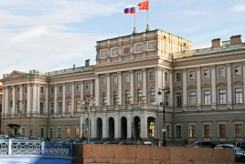 Migrants were sold passports of non-existent country in St. Petersburg