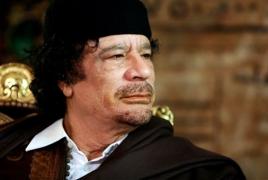В Бельгии исчезли миллиарды Каддафи