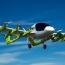 Նոր Զելանդիայում առաջին անօդաչու թռչող տաքսին են փորձարկել