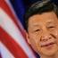 Սի Ծինփինը վերընտրվել է ՉԺՀ նախագահ