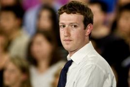 Цукерберг за день потерял более $6 млрд