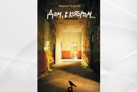 Russian Armenian writer's novel among 21st c. bestsellers: Fraufluger
