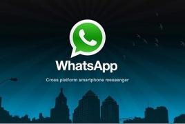 Новое приложение поможет следить за пользователями WhatsApp