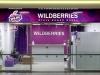 Российский онлайн-ритейлер Wildberries выйдет на армянский рынок