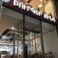 Пострадавших при взрыве в ереванском Burger King граждан РФ выпишут 4 апреля