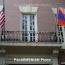 Armenian Committee supporters back U.S. Senator Robert Menendez