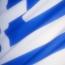 Հունաստանը 7.000 զինծառայողով կհամալրի զորակազմը Թուրքիայի հետ սահմանին