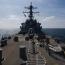 Ամերիկյան 12 ռազմանավ  դեպի Սիրիա է շարժվում