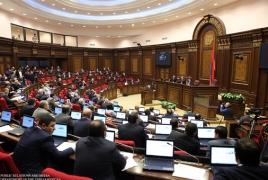 Полиция Армении получила ложное сообщение о взрывчатке в здании парламента