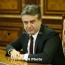Карен Карапетян стал первым вице-премьером Армении