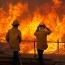 В бразильском Сан-Паулу рухнул горящий многоэтажный дом