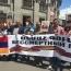 «Հայաստանի Անմահ գնդի» քայլերթը՝ մայիսի 9-ին Երևանում