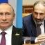 Փաշինյանն ու Պուտինը հեռախոսազրույց են ունեցել․ Հայ-ռուսական գործակցությունը կքննարկեն մայիսի 14-ին