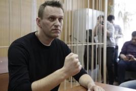 Навального арестовали на 30 суток за организацию митинга