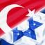 Թուրքիայի ԱԳՆ-ն առաջարկել է Իսրայելի հյուպատոսին ժամանակավորապես լքել երկիրը