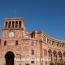 Договор о передаче «Высоковольтных электросетей Армении» в управление компании «Ташир» аннулирован