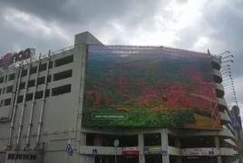 ՀՀ մասին գովազդային հոլովակները՝ Մոսկվայում «Տաշիր գրուպի» շենքերի հսկայական էկրաններին