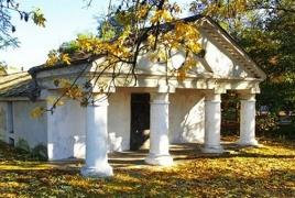 Օդեսայի շրջանում կօծեն XV դարի հայկական եկեղեցու զանգերը