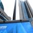 Доля «Газпром» в «Газпром Армения» дойдет до 100%