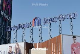 В Ереване откроется еще один филиал «Карфур»