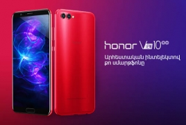 VivaCell-MTS launches sales of Honor View 10 smartphones