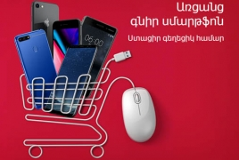 VivaCell-MTS offers beautiful numbers to online smartphone buyers