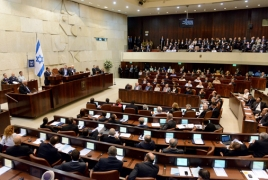 Israel's Knesset to debate Armenian Genocide recognition on June 26