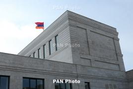 Комментировать анонимные источники - «неблагодарное дело»: МИД Армении - о лабораториях США в стране