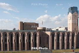 СНБ Армении проводит спецоперацию в мэрии Еревана