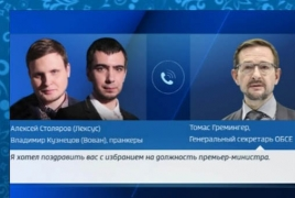 Российские пранкеры вновь сделали звонок от имени Пашиняна: На этот раз - генсеку ОБСЕ