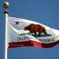 В Калифорнии проголосуют за разделение штата на 3 части