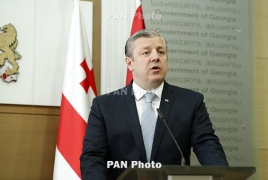 Georgian PM Giorgi Kvirikashvili resigns after antigovernment protests