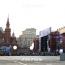 В Москве прошел посвященный ЧМ-2018 гала-концерт: Присутствовал премьер Армении с супругой