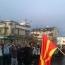Президент Македонии отказался подписать соглашение о переименовании республики