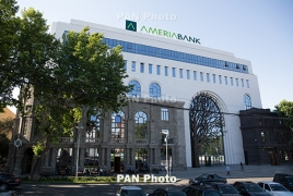 Innovative and 'green' Kamar business center is unmatched in all of Armenia
