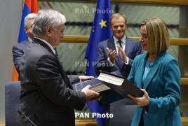 Парламент Болгарии ратифицировал соглашение Армения-ЕС