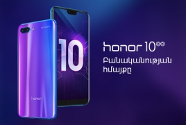 VivaCell MTS: Honor 10 smartphones already on sale