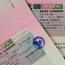 Евросоюз планирует увеличить стоимость шенгенской визы до €80