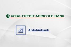 ԱԿԲԱ բանկի քարտապաններն Արդշինբանկի բանկոմատներից կօգտվեն իրենց բանկի սակագներով