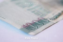 Խախտումներ վարչական տուգանքների վճարման գործընթացում. 606 մլն դրամի վնաս է հասցվել