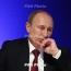 Рейтинг Путина резко снизился из-за пенсионной реформы и роста цен на бензин