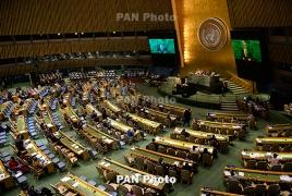 Армения проголосовала против антироссийской резолюции по Приднестровью