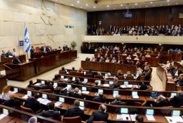 Armenian Genocide bill withdrawn from Israeli Knesset
